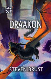 Купить книгу Draakon. Vlad Taltose seiklused, автора Steven Brust