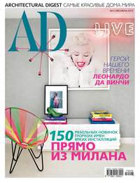 Купить книгу Architectural Digest/Ad 06-2019, автора