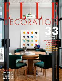 Купить книгу Elle Decor 06-2019, автора
