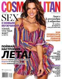 Купить книгу Cosmopolitan 07-2016, автора