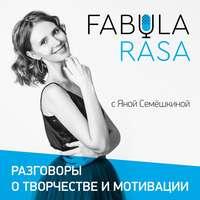 Купить книгу Тарковский и хэштег. Вика Привалова о том, как поставить свой первый спектакль в ЦИМе, автора Яны Семёшкиной