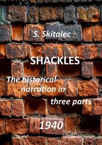 Купить книгу Shackles, автора