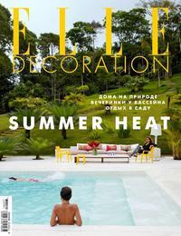 Купить книгу Elle Decor 07-08-2019, автора