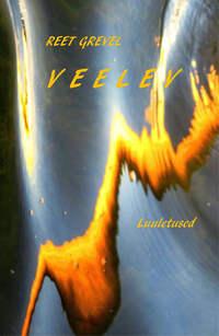 Купить книгу Veelev, автора