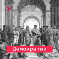 Купить книгу Вернуть парламент!, автора Кирилла Рогова