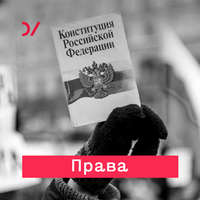 Купить книгу Как право кодирует мир, автора Виктора Вахштайна