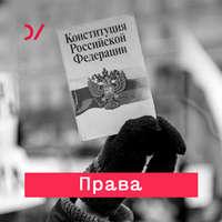 Купить книгу Кто с кем договорился?, автора Александра Аузана
