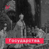 Купить книгу Логика господства, автора Александра Филлипова