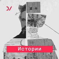Купить книгу Механизм катастрофы, автора Владимира Булдакова