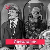 Купить книгу Производство идеологии, автора Виталия Куренного