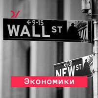 Купить книгу Чем управляется богатство, автора Олега Ананьина