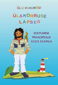 Купить книгу Kohtumine piraadipealik Julius Julmaga, автора