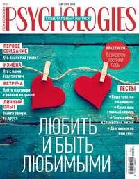 Купить книгу Psychologies 08-2019, автора