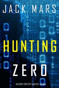 Купить книгу Hunting Zero, автора Джека Марса