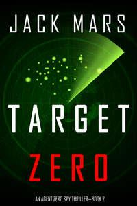 Купить книгу Target Zero, автора Джека Марса
