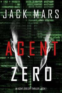 Купить книгу Agent Zero, автора Джека Марса