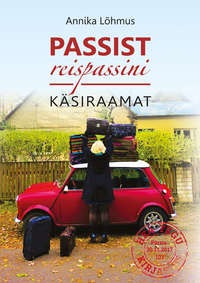 Купить книгу Passist reispassini, автора