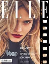 Купить книгу Elle 08-2019, автора