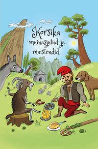 Купить книгу Korsika muinasjutud ja muistendid, автора