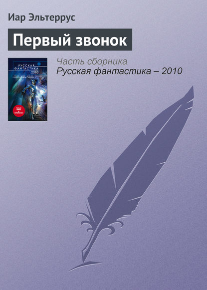 «Письмо к женщине» Сергей Есенин