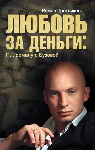 две чешки дали за деньги онлайн