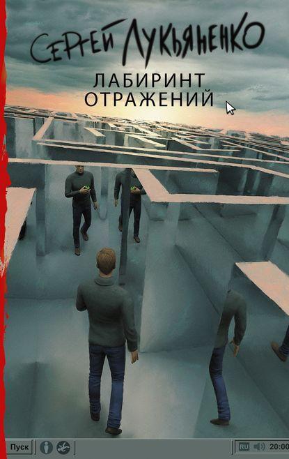 Холли Блэк, Кассандра Клэр «Бронзовый ключ»
