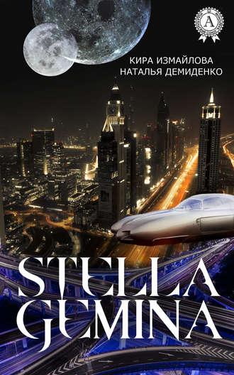 Скачать книгу Stella Gemina