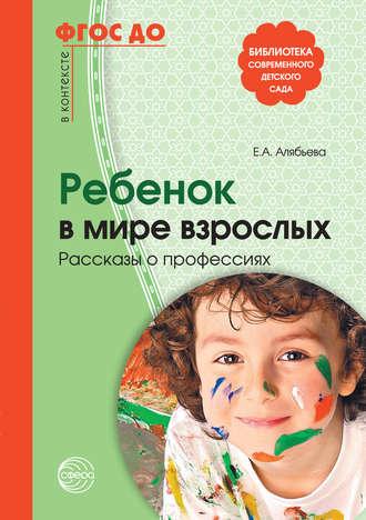 Рассказы для взрослых читать бесплатно фото 169-361