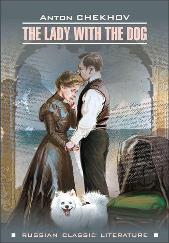 Скачать фильм дама с собачкой
