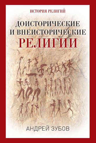 Самый полный англо-русский, русско-английский словарь. Около 500.